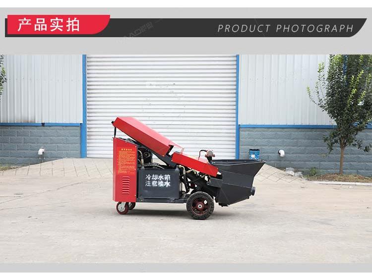 液压砂浆喷涂泵_济宁萨奥机械有限公司_06.jpg